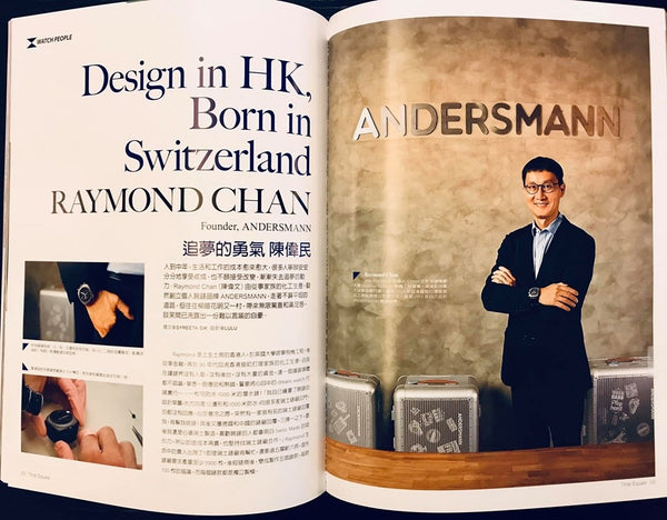 THANK you Time Square Magazine (HK) (Nov. issue) Introduce Andersmann Watch