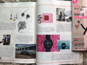 THANK YOU JESSICA MAGAZINE (MAY ISSUE) INTRODUCE OUR CLASSIC TITANIUM 300M PINK