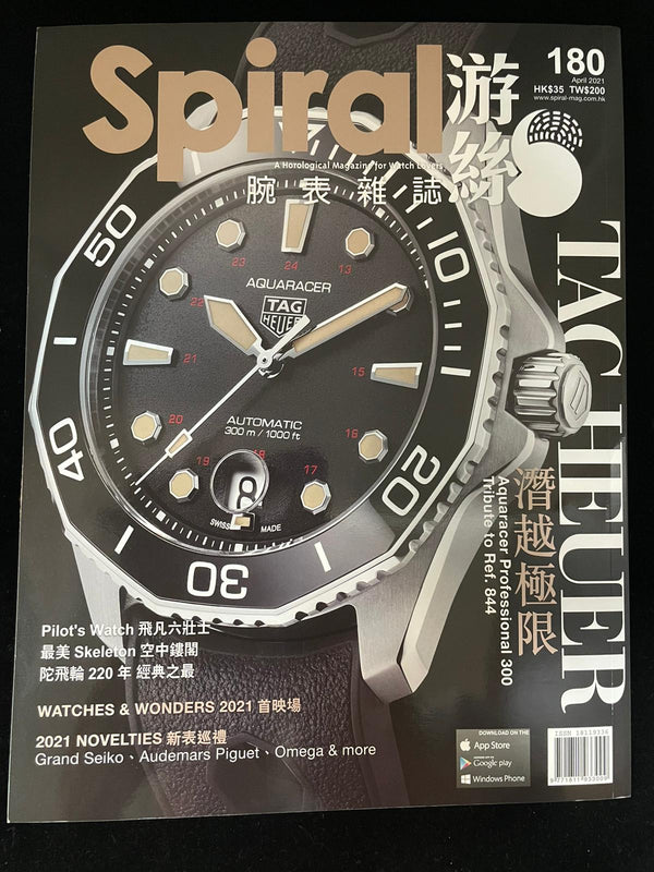 Thank you Spiral Magazine April 2021 issue for introducing Andersmann Chrono DLC 300m.