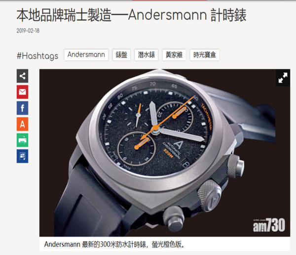 Thank you AM730 for reviewing Andersmann Chronograph