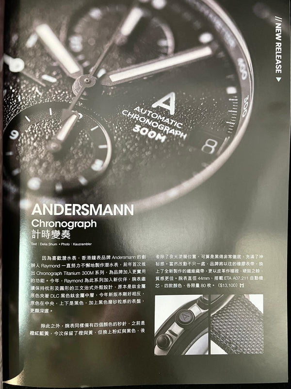 Thank you Chronomen Watch & Lifestyle Magazine April 2021 issue for introducing Andersmann Chrono DLC 300m.