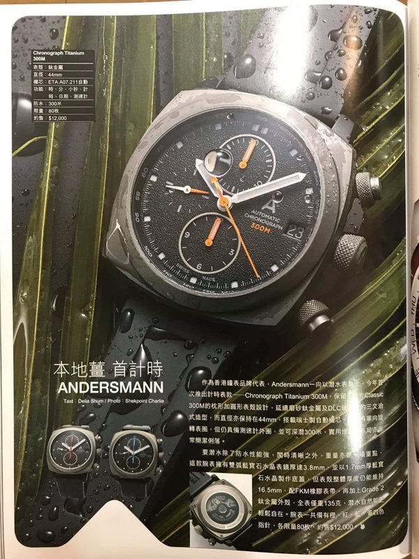 Thank you Spiral Magazine June issue for introducing Andersmann Chronograph Titanium 300m