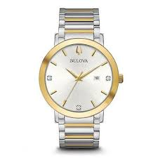 Brand New Bulova Modern Men's Watch Model: 98D151
