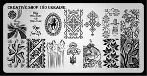 Creative Shop stamping plate 180 Ukraine