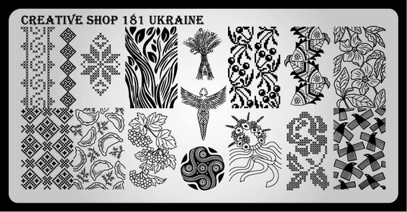 Creative Shop stamping plate 181 Ukraine