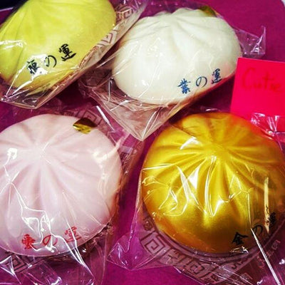 Cutie Creative RARE 12cm Steam Bun Pau Squishy