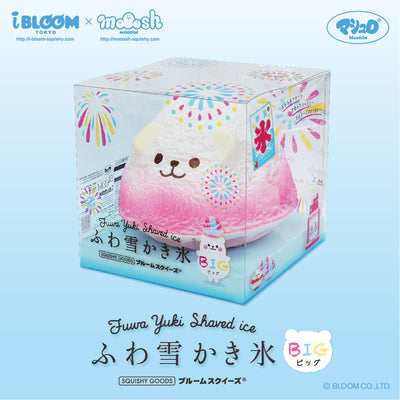 iBloom Japan JUMBO Fuwa Yuki Marmo Shaved Ice Squishy