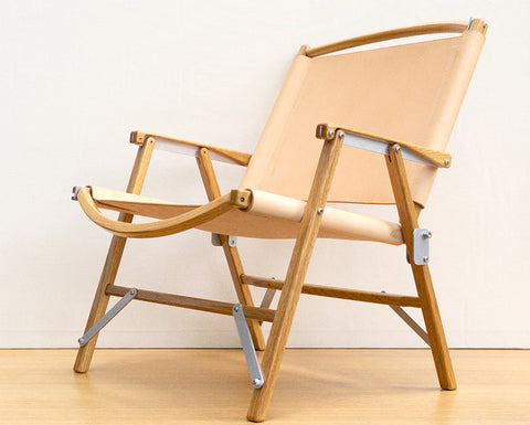 Folding Chair - Natural