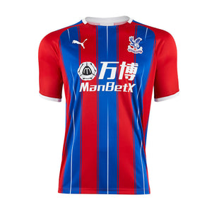Crystal Palace Home Shirt 2019/2020