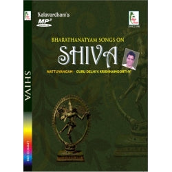 Song on Lord Shiva for Bharathantyam Downloadable Mp3 Full Volume