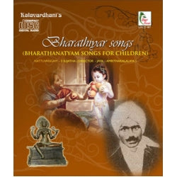 Bharathanatyam Songs For Children- Bharathiyar Songs Downloadable Mp3 Full Volume  Shanthi Tailors Private Ltd DVD/CD shanthi-tailors-private-ltd.myshopify.com Shanthi Tailors Private Ltd