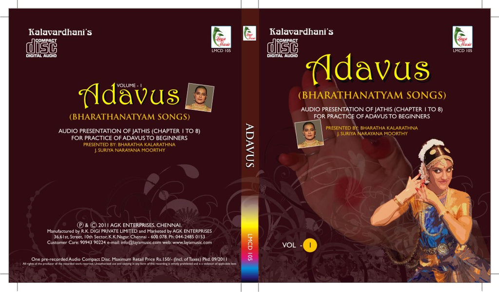 Adavus for Beginners Volume 1 Downloadable Mp3 Full Volume