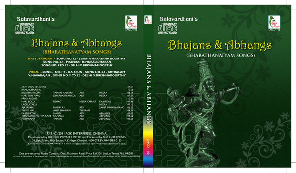Bhajans & Abhangs Bharathanatyam Songs Downloadable Mp3 Full Volume