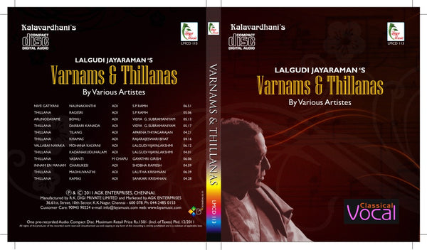 LALGUDI JAYARAMAN'S VARNAMS & THILLANAS for Bharathanatyam-  Mp3 Downloadable Full Album