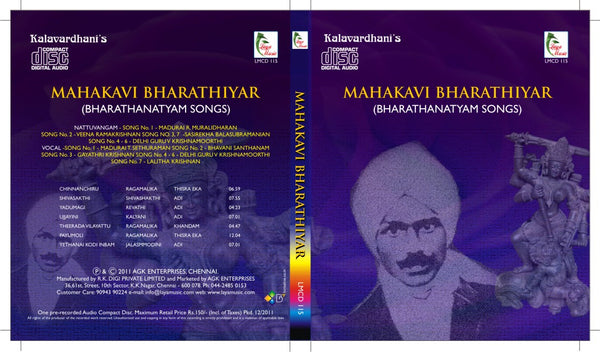 Bharathiyar Songs for Bharathanatyam-  Mp3 Downloadable Full Album