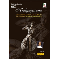 NRITHYOPASANA Bharathnatyam Songs VOL - 33,34,35 -  Mp3 Downloadable Full Album