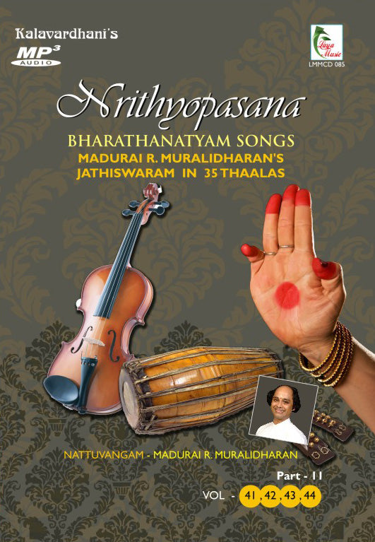 NRITHYOPASANA VOL - 41,42,43,44 Jathiswaram Collections -  Mp3 Downloadable Full Album