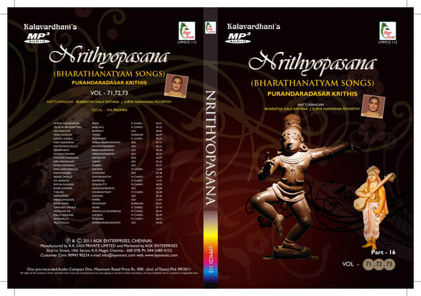 NIRTHYOPASANA Vol 71,72,73 Mp3 Downloadable Full Album - 27 Tracks