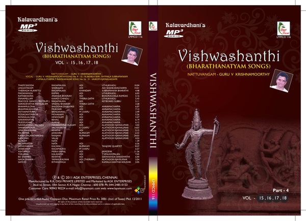 VISHWASHANTHI  -  VOL-15,16,17,18 Mp3 Downloadable Full Album - 30Tracks