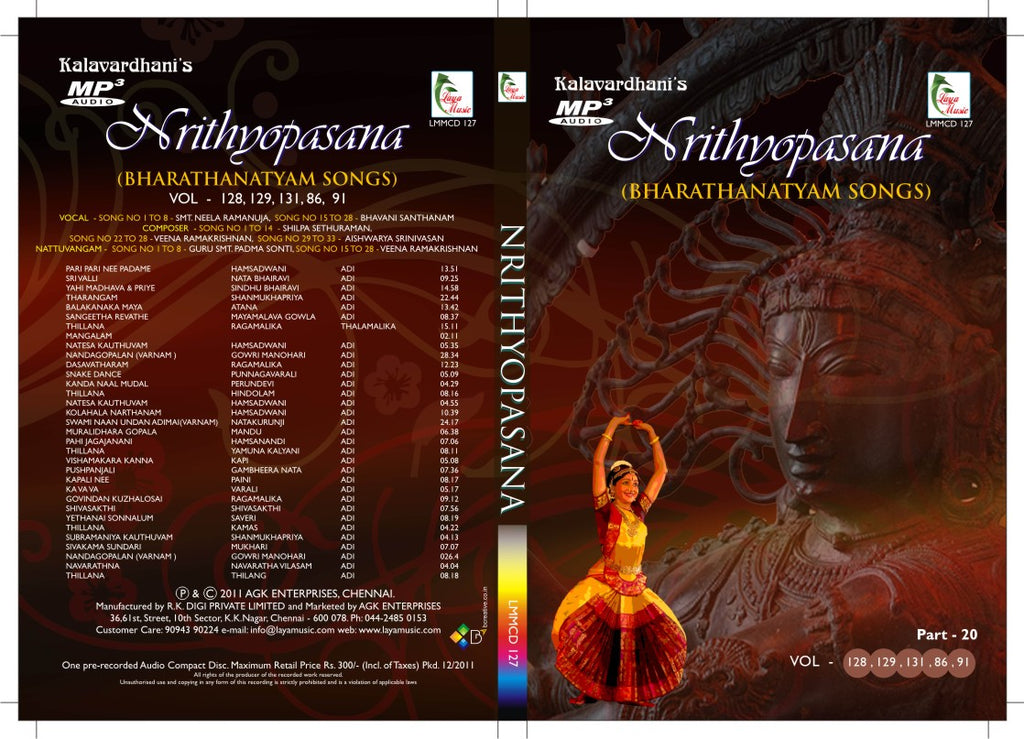 NIRTHYOPASANA Vol 20 Mp3 Downloadable Full Album - 33 Songs  Shanthi Tailors Private Ltd DVD/CD shanthi-tailors-private-ltd.myshopify.com Shanthi Tailors Private Ltd