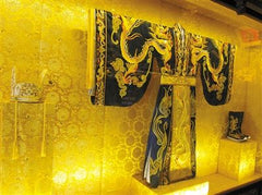 Dragon Robe from the Song Dynasty.
