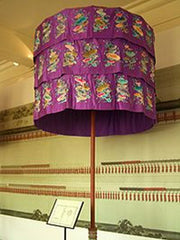 Example of a Chinese Imperial Canopy.