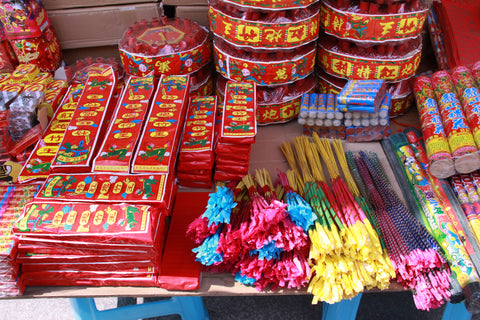 Chinese New Year Firecrackers 1
