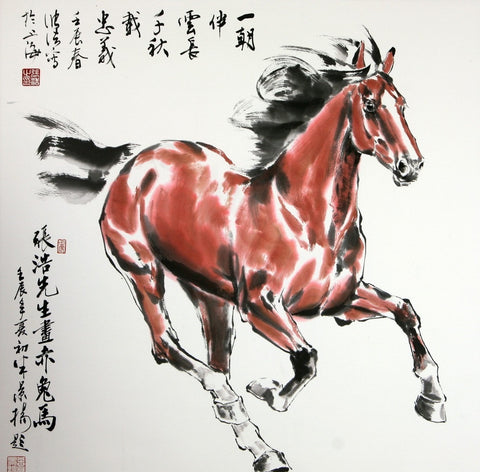 General Guan Yu s Red Horse