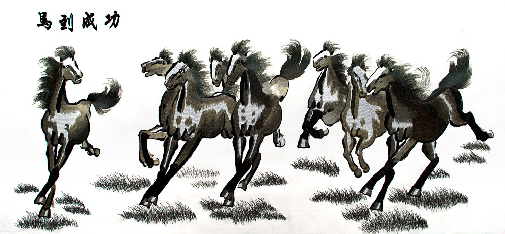 Art Of Silk Blog Happy Chinese New Year 2014 The Year Of The Horse