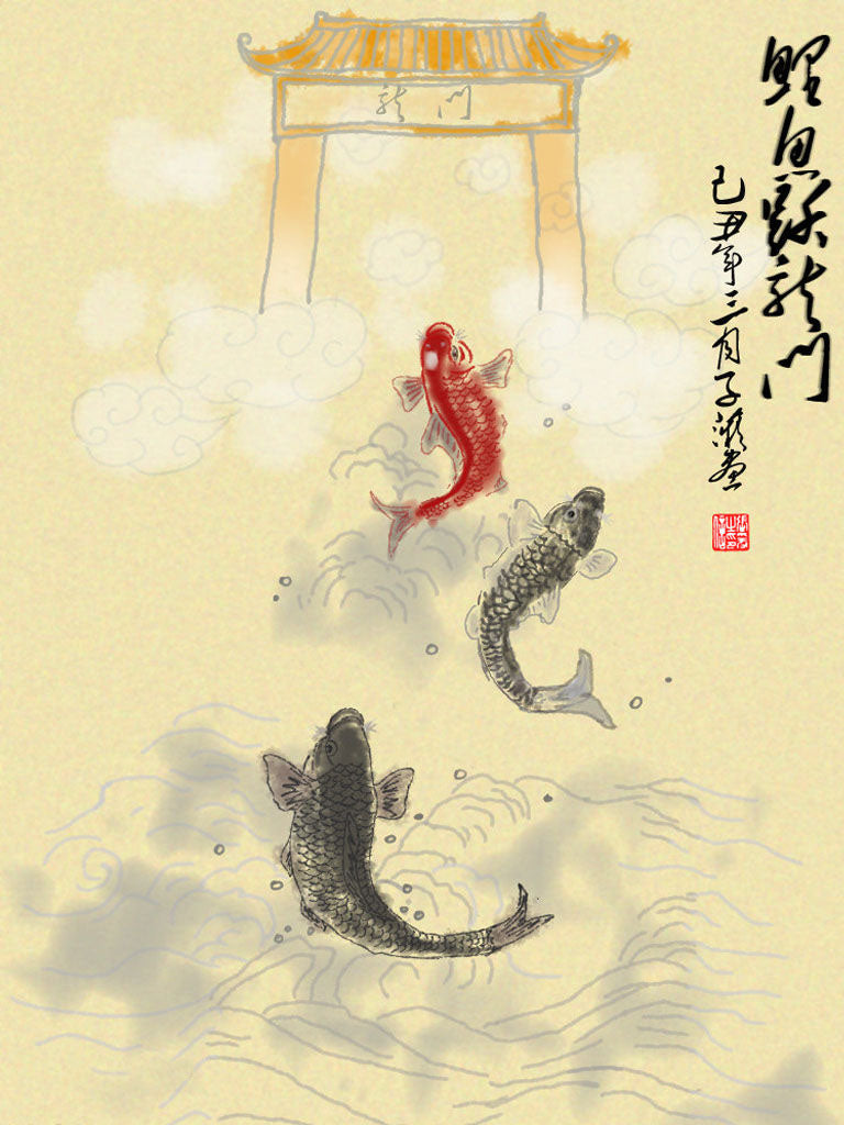Art of Silk Blog ~ The Art of Koi