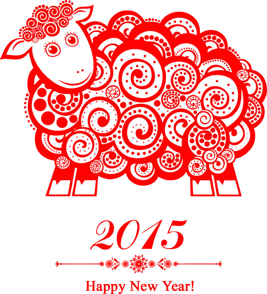 happy new year - When Is Chinese New Years 2015