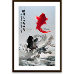 Koi Jumping Over the Dragon Gateway