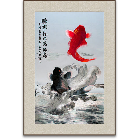 Koi Jumping Over the Dragon Gateway-2
