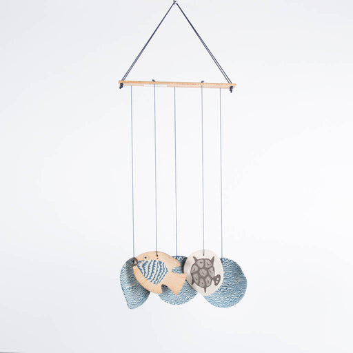 Moana Wind Chime