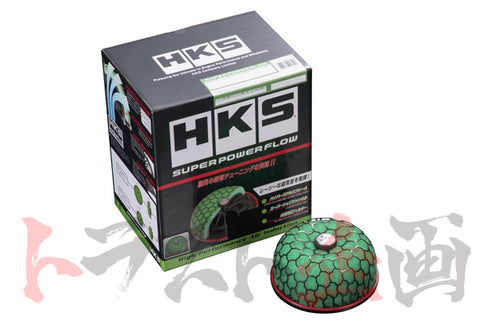 HKS Super Power Flow Air Intake System - AE86 4A-GE ##213121219 - Trust Kikaku
