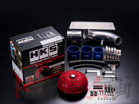 HKS Racing Suction - AE86 4A-GE ##213121278 - Trust Kikaku