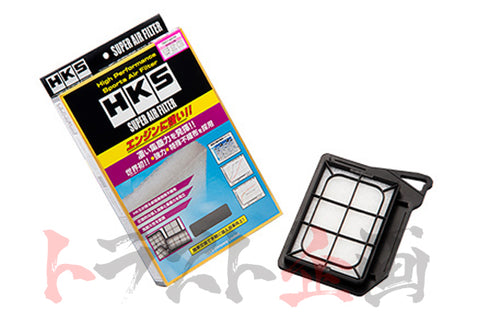 HKS Super Air Filter #213182403 - Trust Kikaku