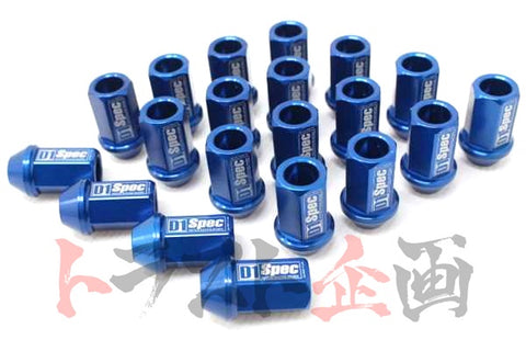 D1 Spec Wheel Nuts - M12 x P1.25/40mm Blue #593131010 - Trust Kikaku