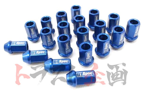 D1 Spec Wheel Nuts - M12 x P1.5 / 40mm Blue #593131012 - Trust Kikaku
