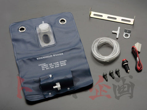 GReddy Windscreen Washer Bag #618121014 - Trust Kikaku