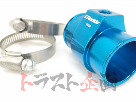 GReddy Radiator Hose Attachment 38mm - 13B EJ20 FA20 - Trust Kikaku