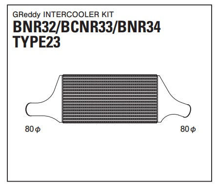 TRUST Greddy Intercooler Kit Front Mount TYPE23F - BNR32 BCNR33 BNR34 ##618121207