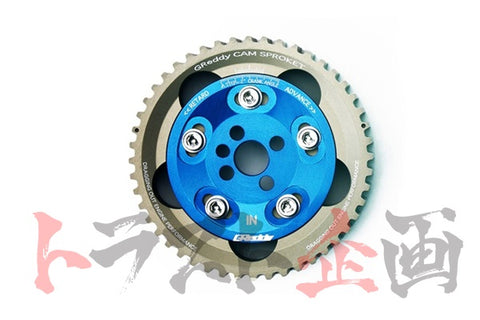 GReddy Cam Sprocket IN Side - BNR32 BCNR33 BNR34 ##618122036 - Trust Kikaku