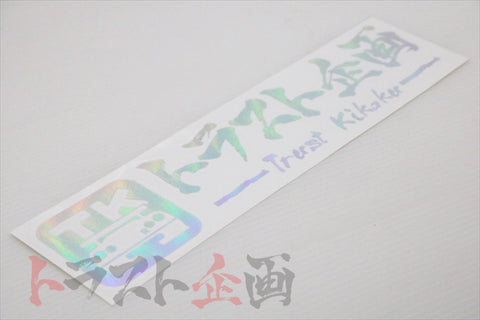 "Trust Kikaku Original Logo Transfer Sticker Hologram 10.24"" x 2.36"" #619191061"