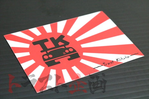 Trust Kikaku Rising Sun Flag Sticker Black Logo #619191066
