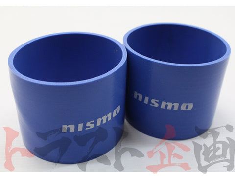 NISMO Intercooler Pipe Silicon Hose Straight 2pcs Set - 80mm ##660122042S1