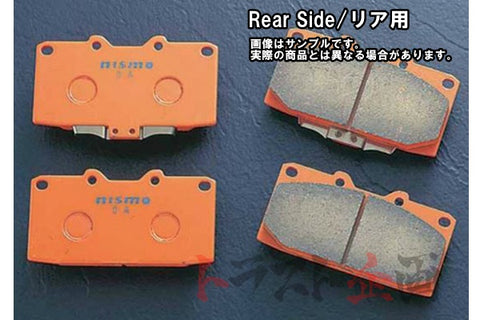NISMO Brake Pad Rear ##660211533 - Trust Kikaku