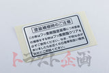 NISMO Heritage Label Stickr for Hood #660231985 - Trust Kikaku