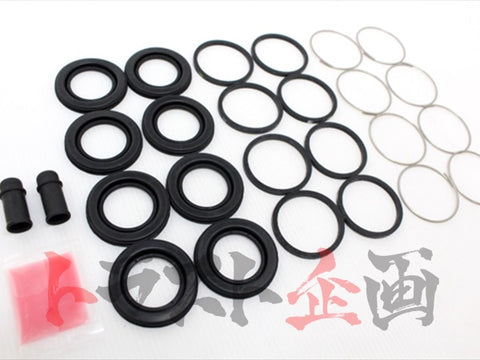 PIT WORK Front Caliper Seal O/H Kit - R32 R33 R34 #735181025