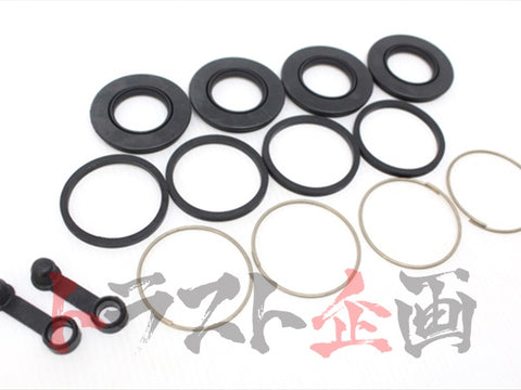 PIT WORK Rear Caliper Seal O/H - R33 RB25DE #735181017